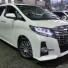 TOYOTA ALPHARD 2.5S C PACKAGE